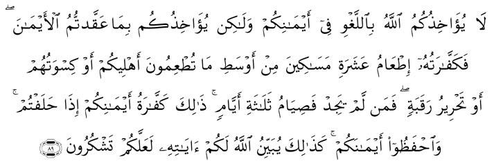 Al-maidah 089