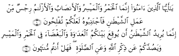 Al-maidah 090 091